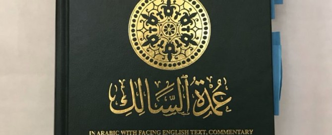 Photo of one of Pastor Bo Wagner's books on Sharia law